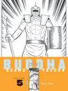 Book_buddha_05